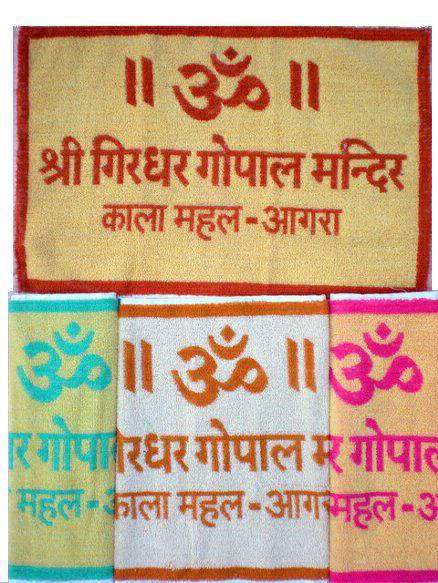 Terry Towel Wholesaler from Solapur
