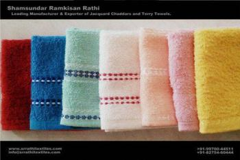 Gift Towels Online